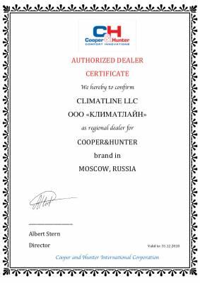 Сертификат официального дилера COOPER&HUNTER на территории РФ